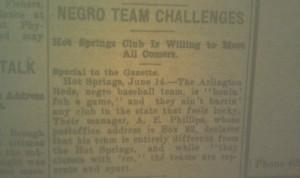This week in Arkansas Sports History June 12